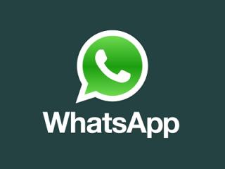 Photo of WhatsApp पर कौन देखता है आपकी DP, जानें पता करने की आसान ट्रिक